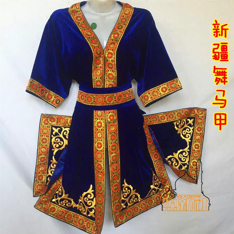 新疆民族舞蹈服男士长马甲民族舞蹈演出服装维吾尔族广场舞男装