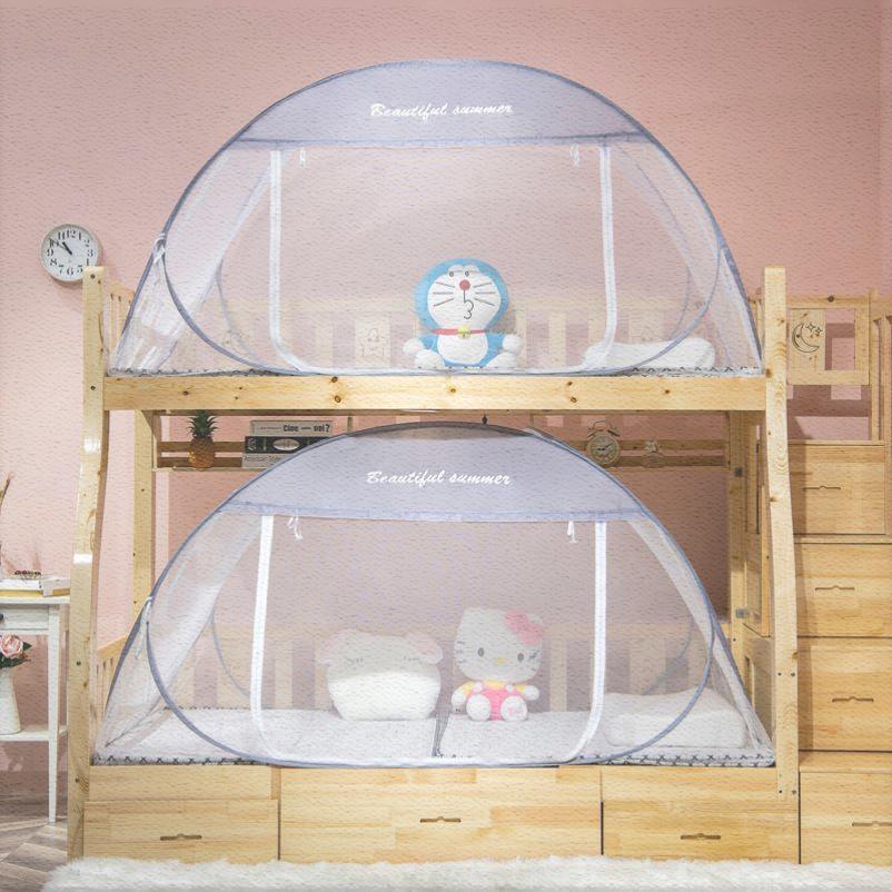 Cửa lưới chống muỗi KDEAR dài 1,35m trên sàn giường hỗ trợ giường cho mẹ và bé ra khỏi giường bằng kính viễn vọng 2019 kiểu mới 1. - Lưới chống muỗi