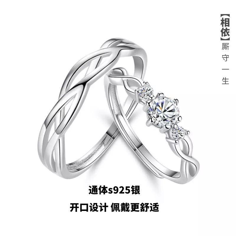 S925 couples Woven Silk ring with advanced feeling and adjustable opening, pure silver pair ring, light and extravagant, morsonite wedding ring trend