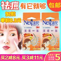 Бесплатная доставка тайвань подлинный 3M Nexcare хитрость оспа оспа паста размер 92 количество наряд угри противо оспа печать ночь