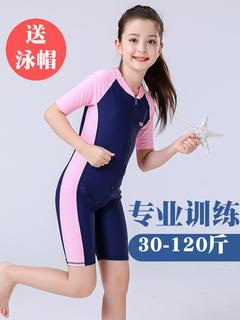 女童泳衣学生少女防尴尬带胸垫大码胖防晒速干中大童体儿童连泳装