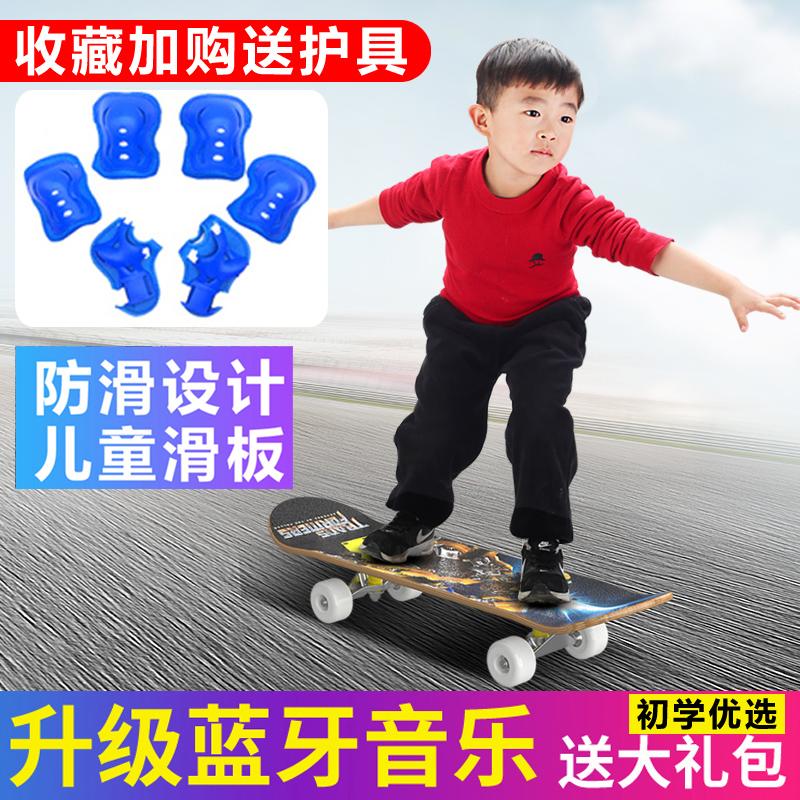 活力板狗狗双轮14静音轮枫木训练摇摆车结实竞速花样滑板车单脚正品保证