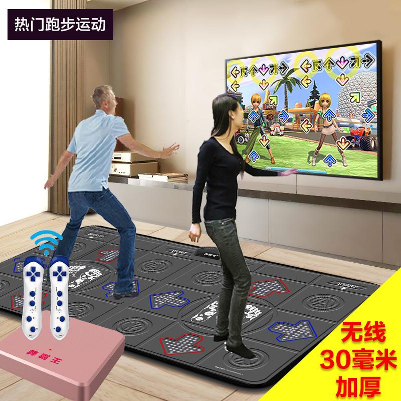 Танцевальные игровые автоматы Артикул 532153137969