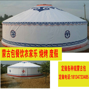 Factory Direct yurt tent barbecue catering farmhouse multiplayer single door tent Four Seasons Tented