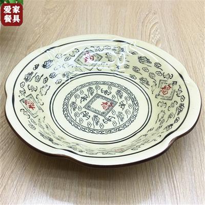 Nafu Magnolia Bowl 8\10\12\14 Inch Small Stir-Fried Meat Soup Bowl Hotel Featured Restaurant Hot Pot Ceramic Tableware