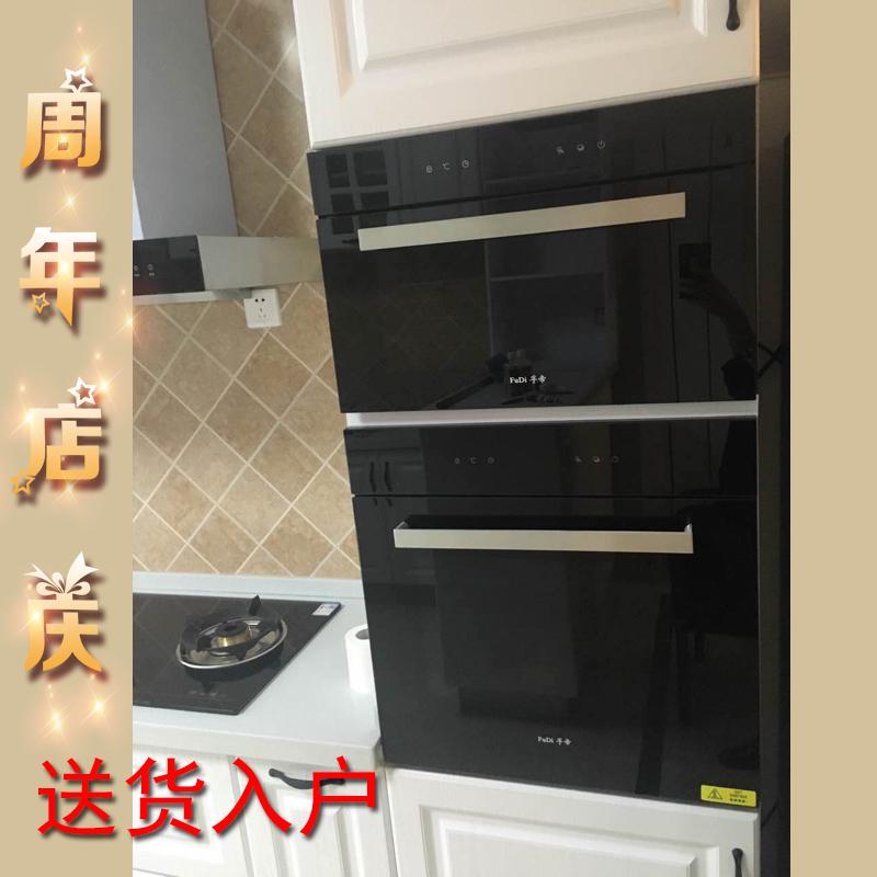 新款孚帝 触摸屏嵌入式电烤箱 家用蒸箱超值两件套 全国包邮联保