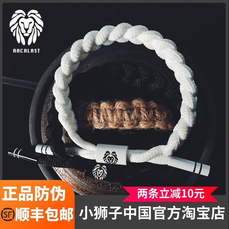 热销8件正品保证官方正品小狮子黑白武士系列手链