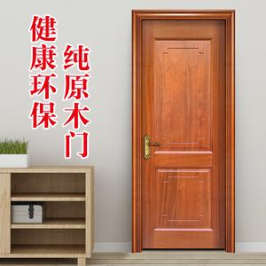 原木门新中式房间门胡桃木烤漆门