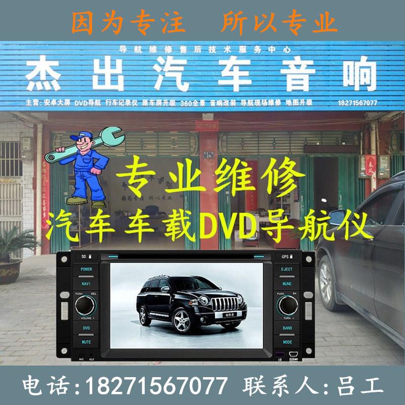 Автомобиль навигация служба каждый марка автомобиль dvd навигация машина общий автомобиль GPS навигация инструмент эндрюс материнская плата