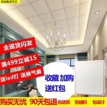 工程板工程专用展厅商场办公室600X600集成吊顶工程天花铝扣板
