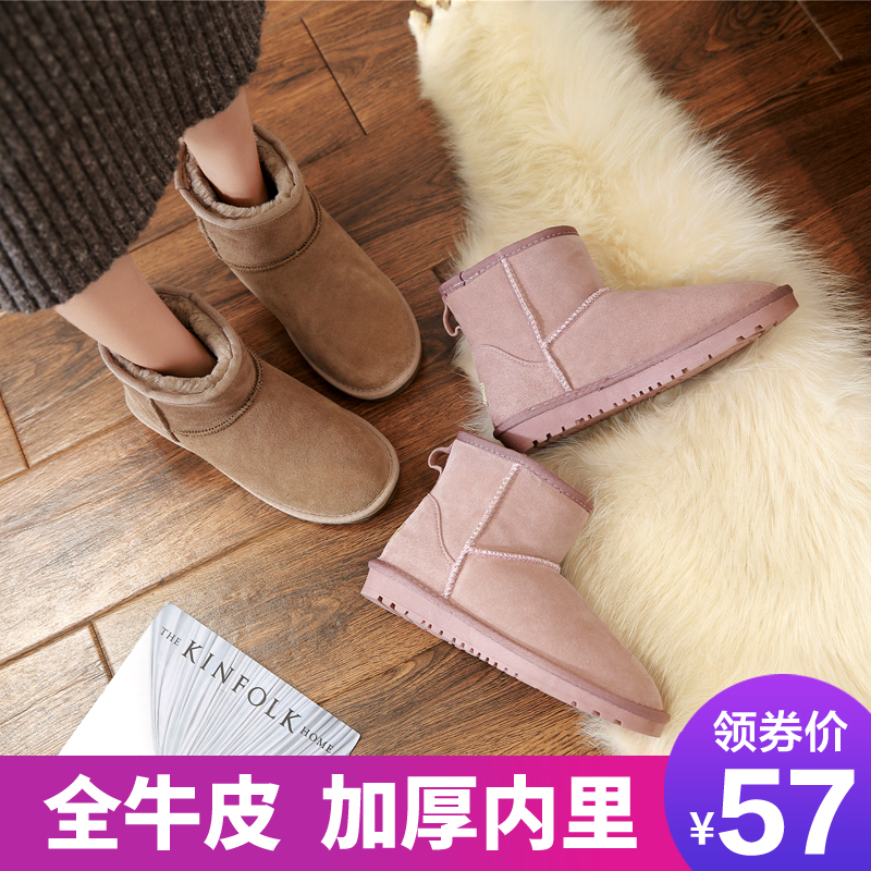 大码女靴子