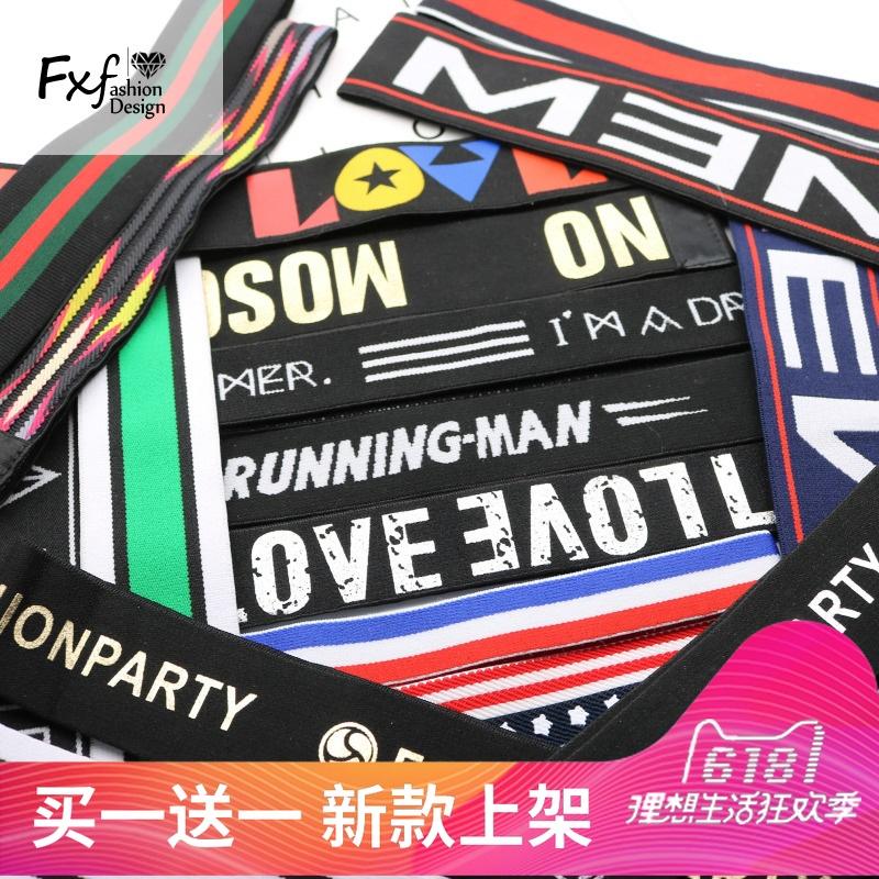 韓國潮男女跑步健身運動吸汗束髮帶簡約止汗帶頭套頭飾兒童可戴款