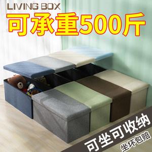 沙发凳子长方形长条家用收纳凳子