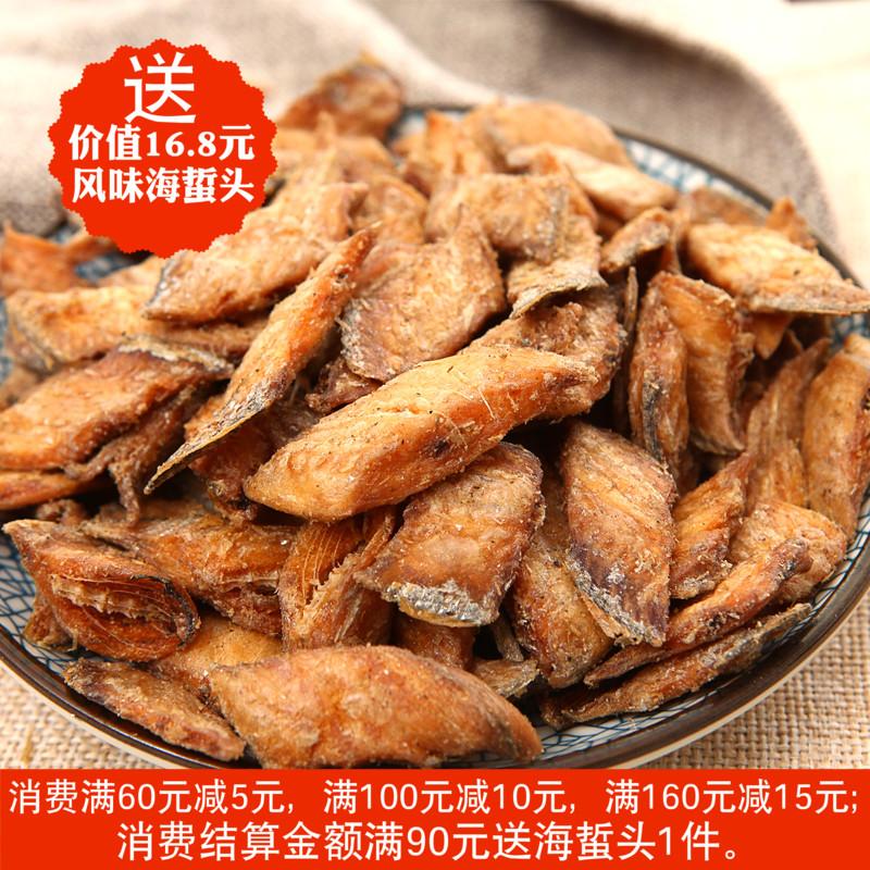 香酥带鱼干零食即食香烤带鱼酥台州特产海鲜干货小吃鱼仔500g包邮