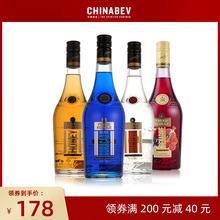 原装进口洋酒 蓝白橙皮蜂蜜 配制力娇酒利口酒必得利红石榴糖浆