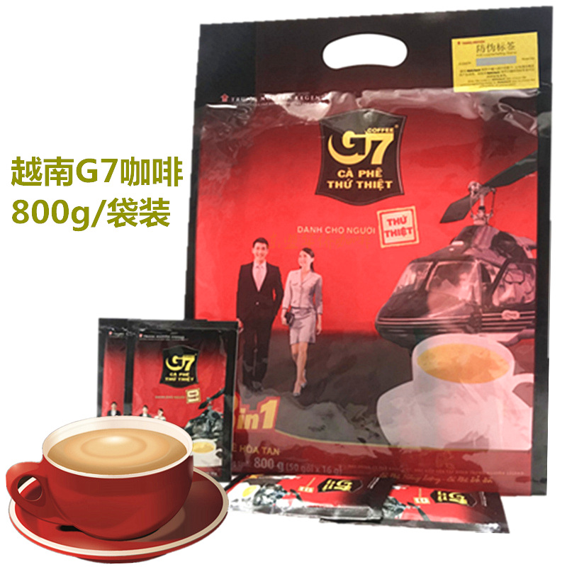 Vietnam G7 coffee original import authentic Zhongyuan three in one instant coffee powder, mellow and original bag made beverage