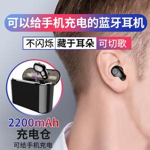 领5元券购买FANBIYA X8隐形蓝牙耳机无线迷你超小挂耳式运动开车入耳塞微型头戴式可接听电话手机男女通用适用苹果