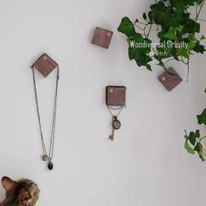 北欧黑胡桃实木挂钩免钉木质首饰收纳钩方形入户玄关装饰墙壁