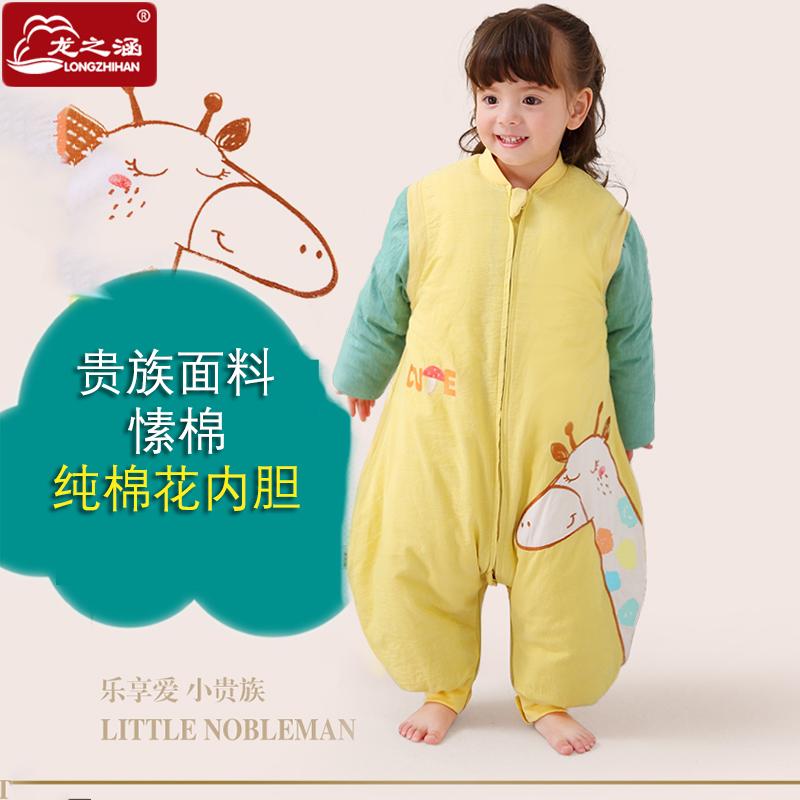 龙之涵纯棉宝宝春秋分腿睡袋薄婴儿童冬季加厚款防踢被新生儿四季