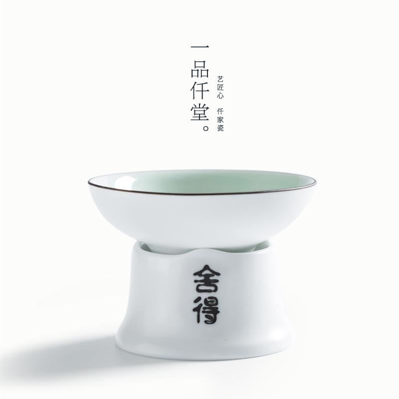 陶瓷茶漏茶濾過濾泡茶器功夫茶具零配濾網茶隔茶葉亞光脂白過濾器