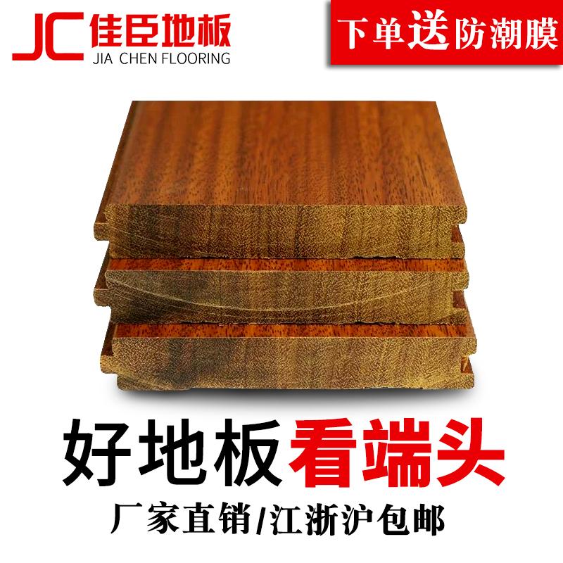 纯实木地板 圆盘豆绿柄桑实木地板A级厂家直销 原木地板耐磨环保