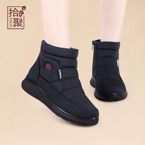拾聚冬季女鞋加绒棉鞋老北京布鞋女妈妈鞋短靴女靴子保暖鞋雪地靴
