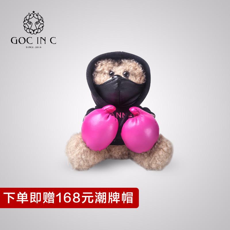 Goc in c бокс медведь сокровища творческий общий зарядное устройство плюш кукла медвежата автономное зарядное устройство