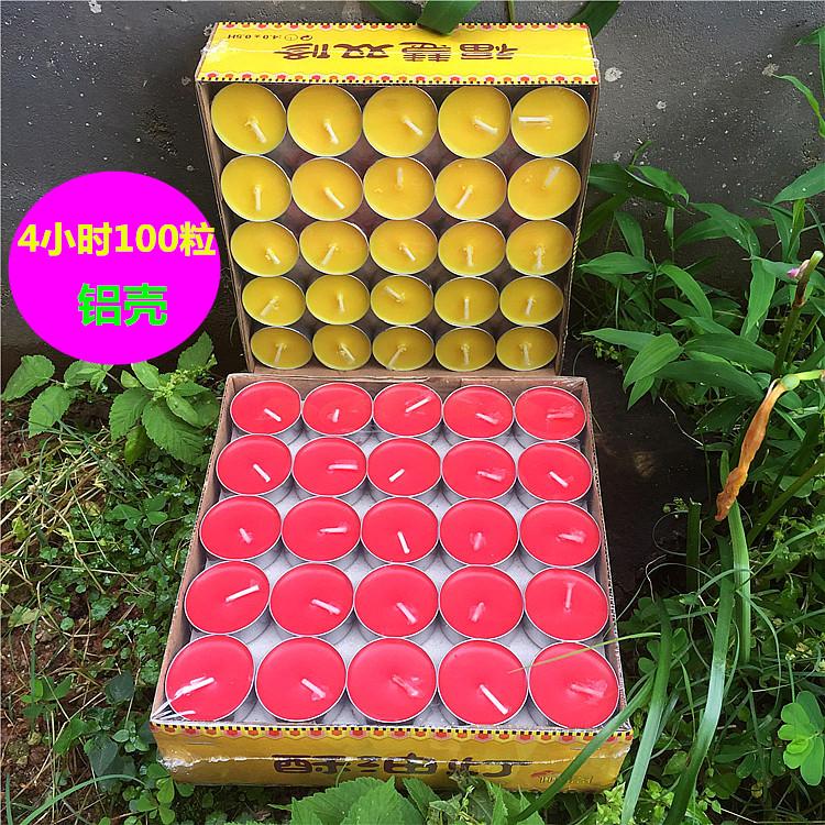 Масленные свечи Артикул 553987732087