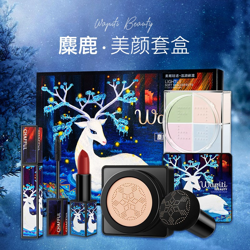 香芙儿麋鹿彩妆礼物套装蘑菇气垫bb霜口红定妆散粉睫毛膏彩妆正。