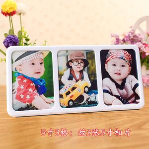 照片制作五寸儿童摆台韩式简约婚纱5寸3宫格组合摆件水晶相架相框