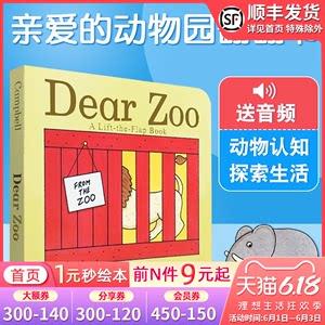 预售【送音频】英文原版 Dear Zoo亲爱的动物园英语启蒙机关翻翻纸板书吴敏兰第82绘本0-6岁幼儿园学前图画书搭dearzoo Iamabunny