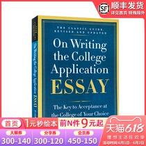 英文原版On Writing the College Application Essay 美国大学申请短文写作英文原版写作指南 英文论文写作