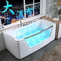 沖浪揉按家用大人小戶型獨立式亞克力浴缸盆恒溫加熱1.4米1.8米