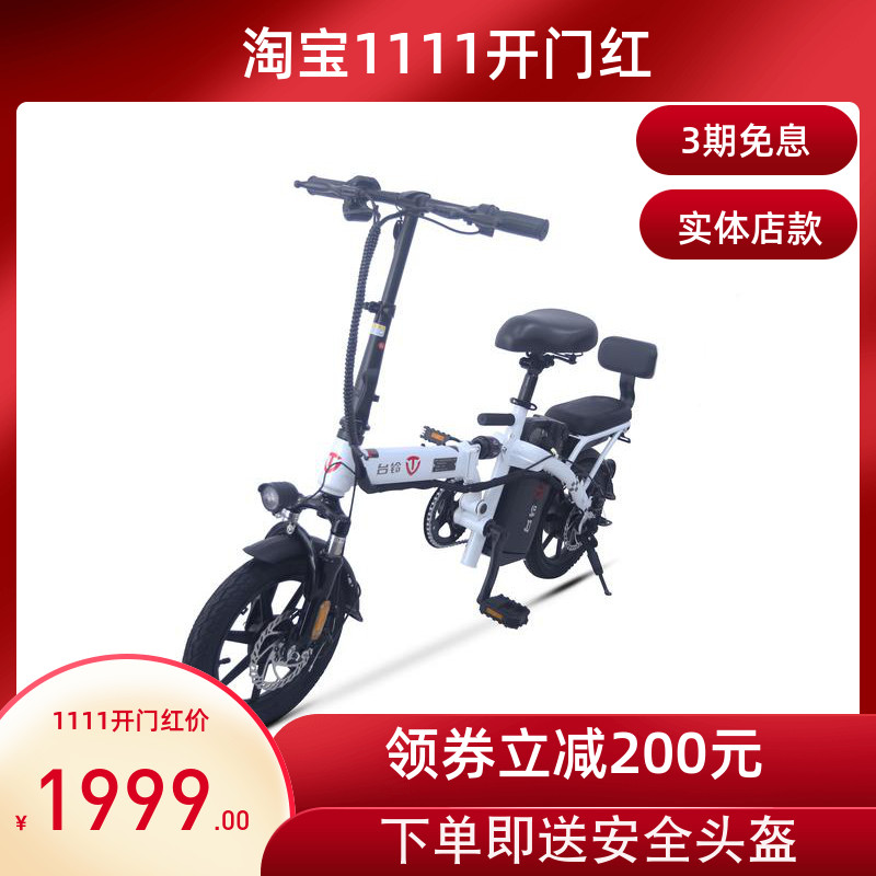 Tailing folding car new national standard electric bicycle 48v12a lithium battery driving small electric moped