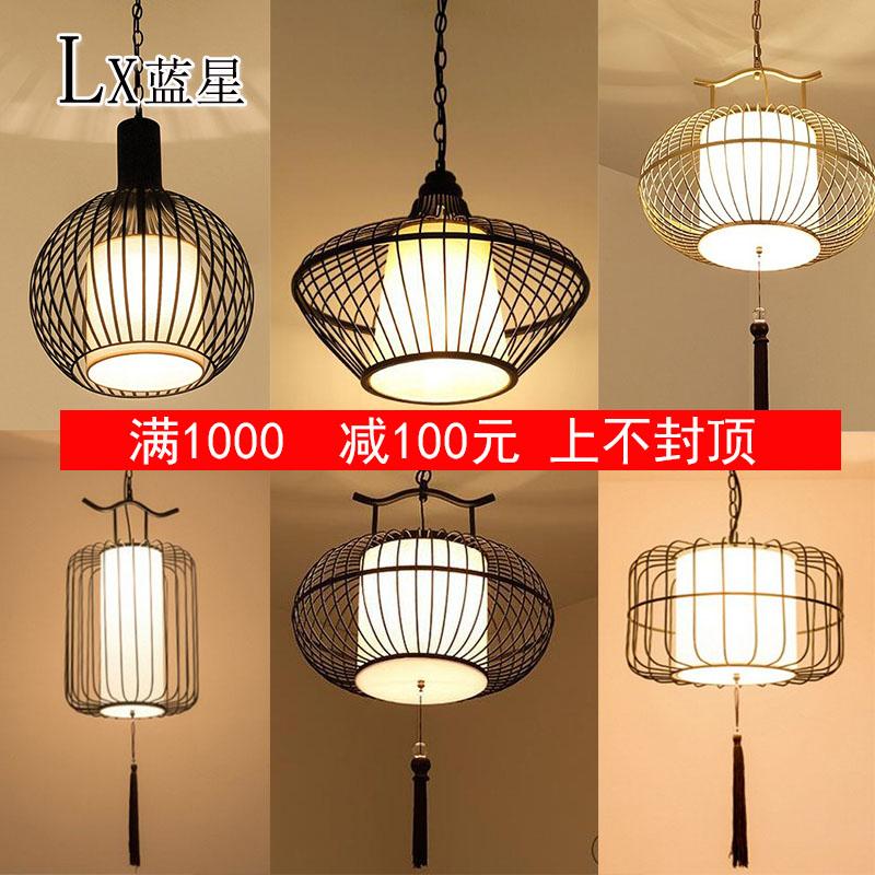 新中式铁艺鸟笼吊灯创意复古吧台茶楼火锅店餐厅饭店酒店灯笼吊灯