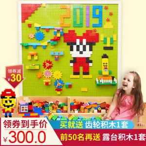 益智幼儿园墙壁兼容乐高槽拼插玩具