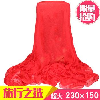 超大夏季防晒雪纺长款旅行纯色丝巾