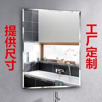 浴室镜大厕所贴墙免打孔卫生间壁挂粘贴洗手间无框简约玻璃镜子