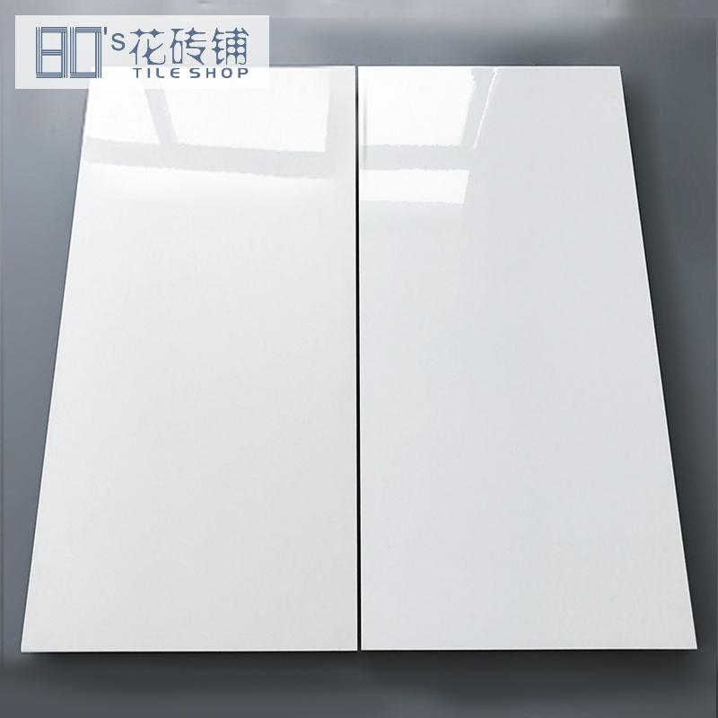 Керамическая плитка Артикул 602823967553