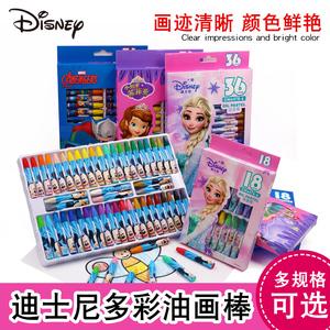 Disney 迪士尼 12色油画棒
