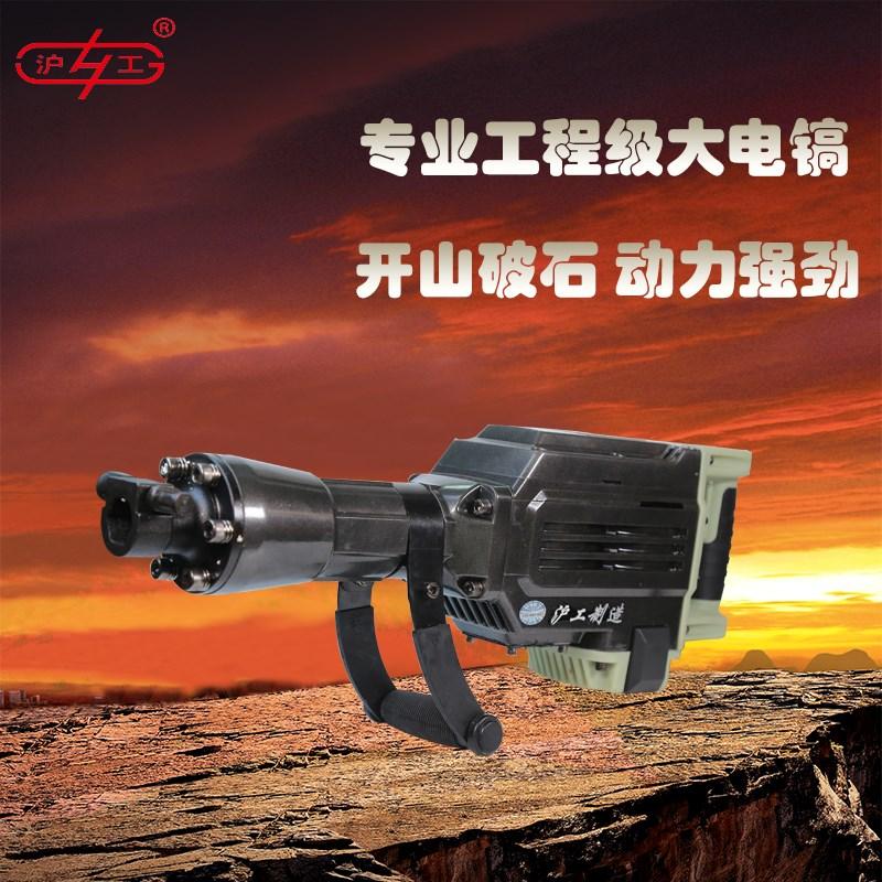 专业型多功能电锤