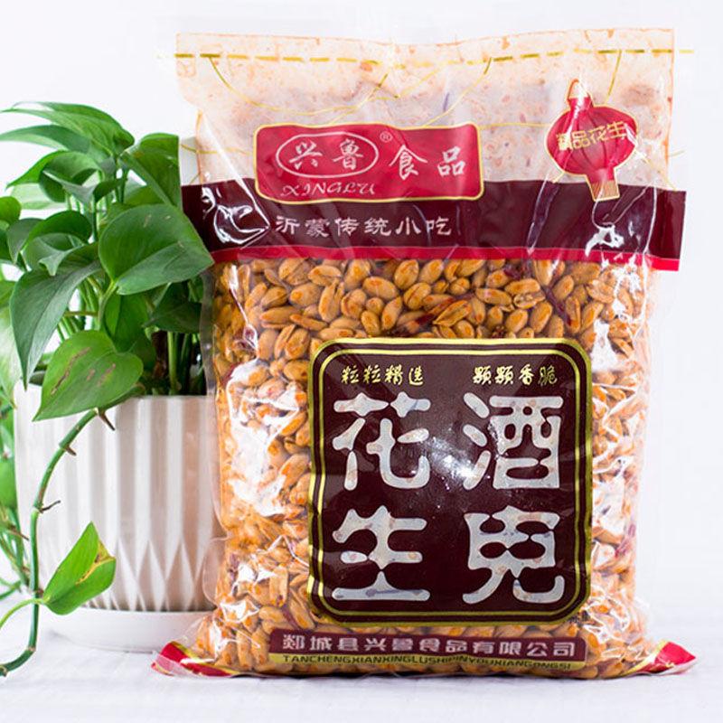 酒鬼油炸麻辣五香椒盐多味花生米休闲零食小吃350克散装包邮