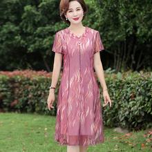 妈妈装夏装连衣裙中老年女装短袖阔太太洋气高贵中年裙子2020新款