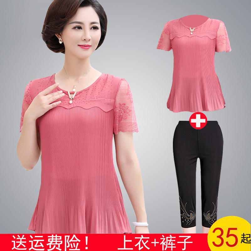妈妈夏装两件套40-50岁中年短袖t恤女雪纺衫上衣服中老年女装套装