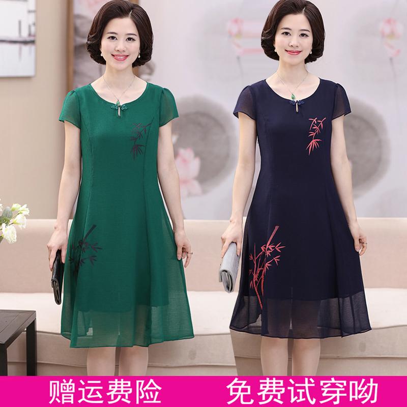 妈妈装夏装雪纺连衣裙夏季女装中老年中年40岁短袖大码中长款裙子
