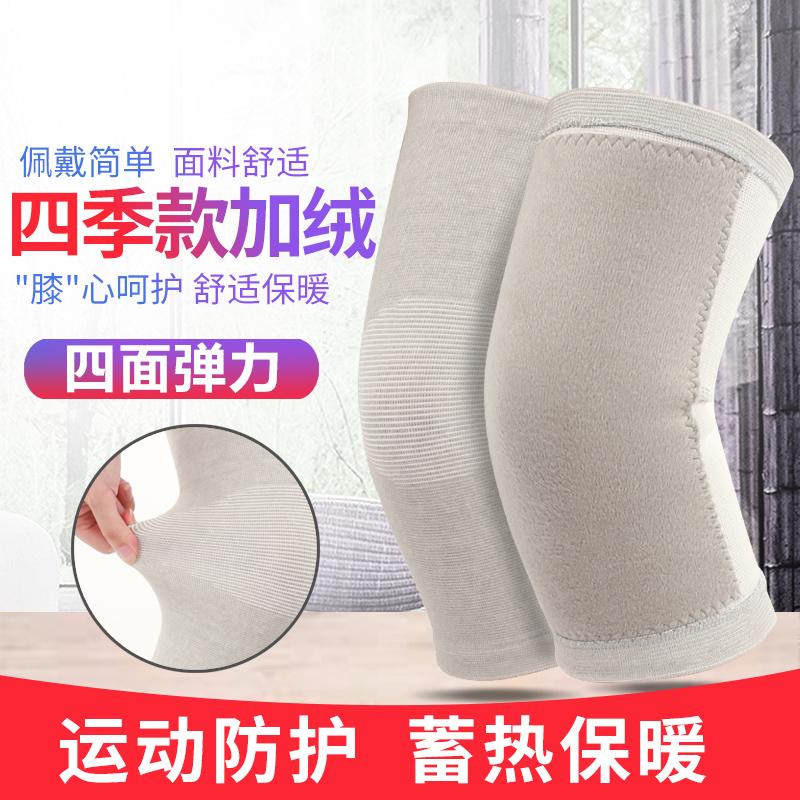 护膝女薄款夏季运动男空调房关节膝盖半月板超薄无痕跑步老人护具不包邮