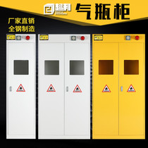 Super Lee cylinder Cabinet Safety Hospital storage cabinet Laboratory single bottle double cylinder explosion-proof cabinet acetylene hydrogen oxygen storage