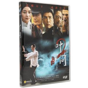 叶问2DVD碟片音像批发5.1声音车载高清影碟正版DVD电影甄子丹
