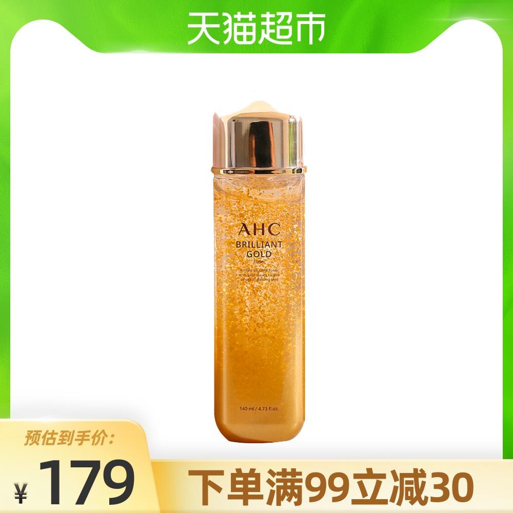 ahc /爱和纯黄金紧致细收敛爽肤水评价如何?