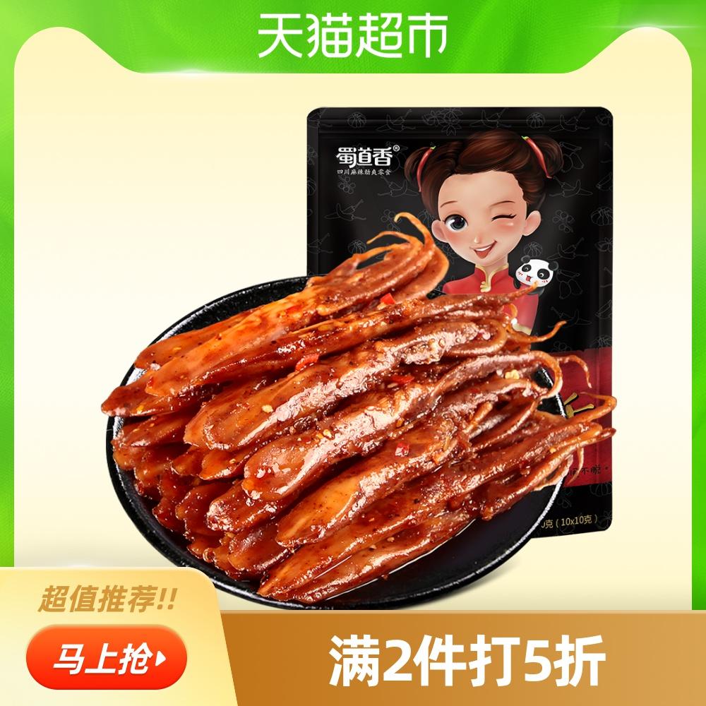 蜀道香麻辣鸭舌100g特产小吃卤味熟食网红吃货零食办公室休闲食品